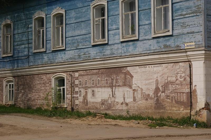 Улица Боровска 19-начала 20 века