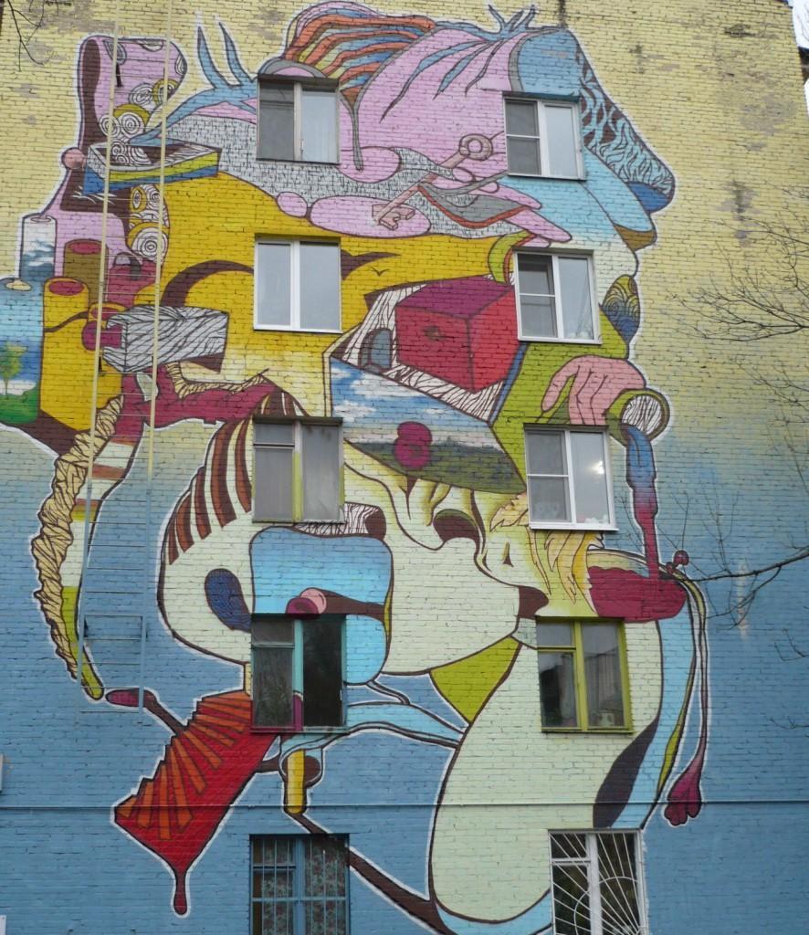 Фото граффити на Изумрудной улице-ZUKclub (Россия)