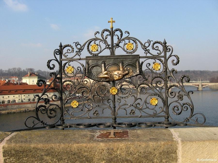karluv-most