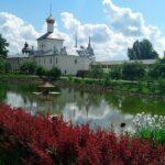 Монастырский пруд — фото