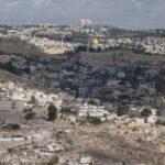 Иерусалим — фото